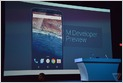 Google announces Android M coming later this year with improved app permissions, app links, mobile payments, fingerprint API, more (Dan Seifert/The Verge)