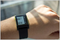 Filing: Fitbit acquired Pebble's talent and intellectual property for $23M, well below reported price of $30-40M (Jordan Novet/VentureBeat)