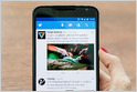 Twitter's core features have slowly been unbundled by Facebook, Instagram, Reddit, and others, leading to Twitter's overall decline (Casey Newton/The Verge)