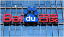 Baidu plans to dispose of majority stake in financial service biz that operates Baidu Wallet as Q1 revenues grow 31% YoY to $3.3B, profits up 128% YoY to $728M (Jason Booth/China Money Network)
