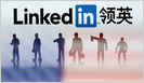 US counter-intelligence chief says China's spy services are aggressively using fake LinkedIn accounts to target US government workers for recruitment (Reuters) #wanitaxigo
