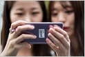 "Sources: Samsung plans to release a variant of the Galaxy S10 next spring that will have six cameras, 5G, and a 6.7"" screen (Timothy W. Martin/Wall Street Journal)"