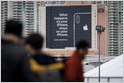 Apple says it has notified app developers to remove code that lets them record how a user interacts with their apps without explicit user consent (Zack Whittaker/TechCrunch)