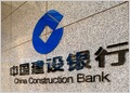 China Construction Bank says its blockchain-based platform for factoring and forfaiting services has processed $53B+ in transactions since April 2018 (David Pan/CoinDesk)