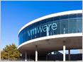 VMware reporta ingresos del cuarto trimestre de $ 3.07B, un aumento del 11% interanual, la suscripción y los ingresos de SaaS un 14% interanual, pero no cumple con las expectativas, las existencias disminuyeron un 6% después del horario laboral (Stephanie Condon / ZDNet) 47