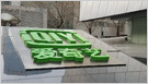 Baidu's video streaming service iQIYI says it is being probed by SEC, after a report in April accused it of inflating its 2019 revenue by around $1.13B (Patrick Frater/Variety)