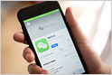 US judge in California issues a preliminary injunction halting Commerce Department's order banning downloads of WeChat from Sunday (CNBC)