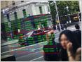 Digital Asset Holdings, which develops blockchain-based applications for banks and other businesses, raises $ 120 million from 7Ridge and Eldridge (Matthew Leising / Bloomberg)