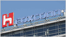 Foxconn Reports Second Quarter Net Profit of $ 1 Billion on $ 48 Billion Revenue, Up 45% YoY, and Says Global Supply Crisis Will Worsen This Quarter (Debby Wu / Bloomberg)